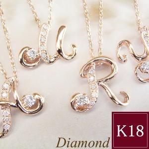 ダイヤモンド ネックレス K18PG イニシャル ネックレス 妻 彼女 3営業日前後の発送予定|venusjewelry