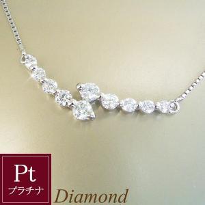 天然 ダイヤモンド プラチナ ネックレス 計0.5カラット ネックレス 妻 彼女 3営業日前後の発送予定|venusjewelry