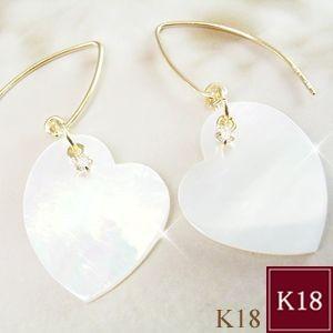 K18 ダイヤモンド 白蝶貝 ピアス 3営業日前後の発送予定|venusjewelry