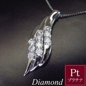 ダイヤモンド プラチナ ネックレス 妻 彼女 計0.5カラット 3営業日前後の発送予定|venusjewelry