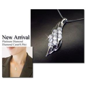ダイヤモンド プラチナ ネックレス 妻 彼女 計0.5カラット 3営業日前後の発送予定|venusjewelry|04