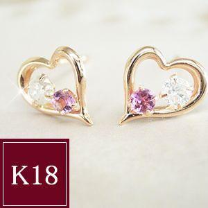ダイヤモンド ピンクトルマリン ピアス K18PG 3営業日前後の発送予定|venusjewelry