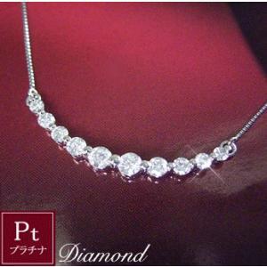 ダイヤモンド プラチナ ネックレス 計0.5カラット 3営業日前後の発送予定|venusjewelry