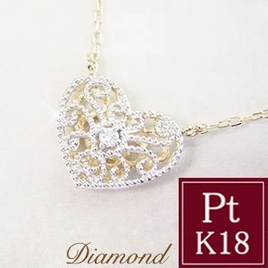 リバーシブル プラチナ 18金 ハート SIクラス ダイヤモンド ネックレス 3営業日前後の発送予定|venusjewelry