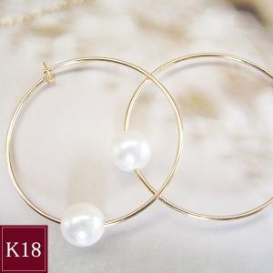 フープ ピアス 本真珠 K18 3営業日前後の発送予定|venusjewelry