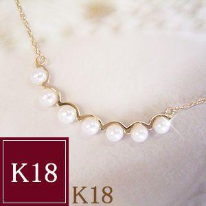 本真珠 ネックレス K18  3営業日前後の発送予定|venusjewelry