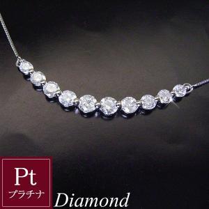 ダイヤモンド ネックレス プラチナ 計1カラット ギフト 3営業日前後の発送予定|venusjewelry