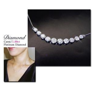ダイヤモンド ネックレス プラチナ 計1カラット ギフト 3営業日前後の発送予定|venusjewelry|05