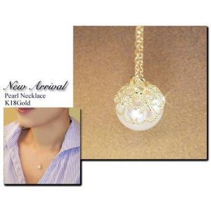 大粒8mm 本真珠 ネックレス K18 3営業日前後の発送予定|venusjewelry|05