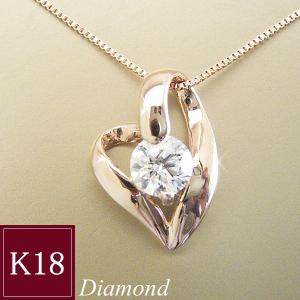 選べる18金 ダイヤモンド ネックレス 一粒 0.3カラット...