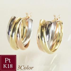 当店を初めてご利用のお客様 限定 お試し価格 3連トリニティ ピアス プラチナ K18 K18PG 3営業日前後の発送予定|venusjewelry