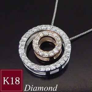 3Way ダイヤモンドネックレス ダブルサークル計0.25カラット ネックレス 妻 彼女 3営業日前後の発送予定|venusjewelry