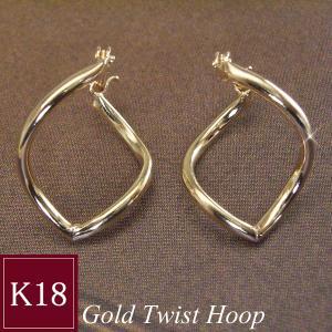 K18 ツイスト フープ ピアス 3営業日前後の発送予定|venusjewelry