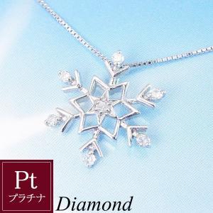 プラチナ製  雪の結晶 ダイヤモンド ネックレス  3営業日前後の発送予定|venusjewelry