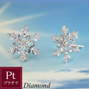 プラチナ製  雪の結晶 ダイヤモンド ピアス  3営業日前後の発送予定|venusjewelry