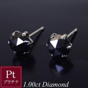ダイヤモンドピアス プラチナ ブラックダイヤ 計1カラット 一粒ダイヤ 3営業日前後の発送予定|venusjewelry