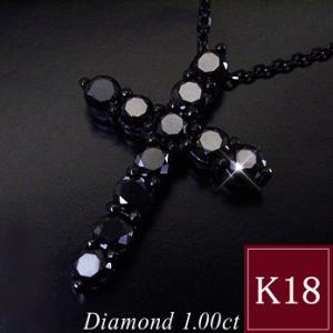 K18WG ダイヤモンド ネックレス 男性用 計1カラット ブラックダイヤ クロス メンズ 3営業日前後の発送予定|venusjewelry