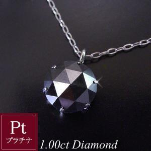 ダイヤモンドネックレス プラチナ 1カラット ブラックダイヤ 一粒 3営業日前後の発送予定|venusjewelry