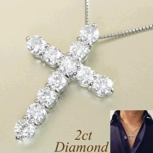 男性用 メンズ  プラチナ ダイヤモンド ネックレス 計2カラット クロス ネックレス  鑑別書付 3営業日前後の発送予定|venusjewelry