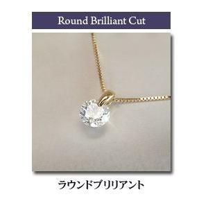 K18 一粒 ダイヤモンド ネックレス 鑑別書付 0.3カラット 3営業日前後の発送予定|venusjewelry|05