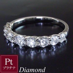 鑑別書付 1カラット プラチナ 天然 ダイヤモンド リング エタニティ 指輪 3営業日前後の発送予定|venusjewelry