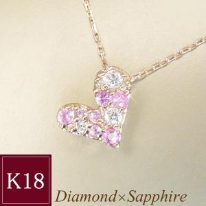 サファイア K18PG SIクラス ダイヤモンド ピンクサファイア ネックレス 妻 彼女 3営業日前後の発送予定|venusjewelry