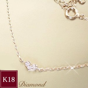 ダイヤモンド ブレスレット K18PG ハートパヴェ 3営業日前後の発送予定|venusjewelry