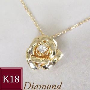 K18 ダイヤモンド ネックレス 一粒 薔薇 ネックレス 妻 彼女 3月30日前後の発送予定|venusjewelry