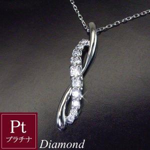 プラチナ ダイヤモンド ネックレス 10石ダイヤモンドネックレス ペンダント 3営業日前後の発送予定|venusjewelry