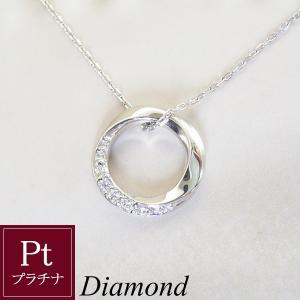 プラチナ ダイヤモンド ネックレス サークル ダイヤモンドネックレス ペンダント 10月6日前後の発送予定|venusjewelry