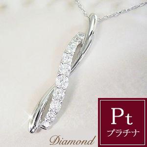 プラチナ ダイヤモンド ネックレス 妻 彼女 10石ダイヤモンドネックレス ペンダント 0.3カラット 鑑別書付 3営業日前後の発送予定|venusjewelry