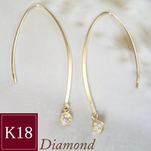 揺れる 一粒 ダイヤモンド ピアス K18 3営業日前後の発送予定|venusjewelry