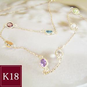 K18 ステーション ネックレス 妻 彼女 7色の天然宝石 アクセサリー 3営業日前後の発送予定 venusjewelry