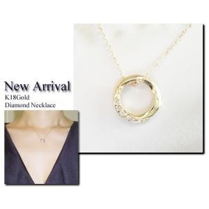 ダイヤモンド ネックレス K18 3営業日前後の発送予定|venusjewelry|06