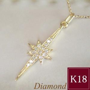 クロス スター 星 天然 ダイヤモンド ネックレス 妻 彼女 K18 3営業日前後の発送予定 venusjewelry