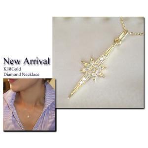 クロス スター 星 天然 ダイヤモンド ネックレス 妻 彼女 K18 3営業日前後の発送予定 venusjewelry 04
