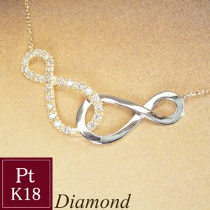 豪華0.3カラット プラチナ 18金 ダイヤモンド ネックレス venus インフィニティ 無限大∞ 3営業日前後の発送予定|venusjewelry