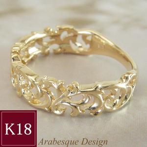 K18 リング アラベスク模様(S)レディースリング 3営業日前後の発送予定|venusjewelry