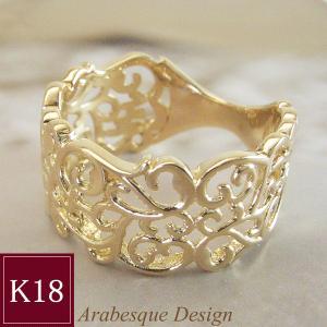 K18 リング アラベスク模様(L) レディースリング 3営業日前後の発送予定|venusjewelry