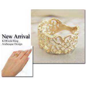 K18 リング アラベスク模様(L) 3営業日前後の発送予定|venusjewelry|05