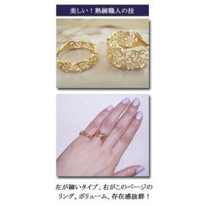 K18 リング アラベスク模様(L) 3営業日前後の発送予定|venusjewelry|06