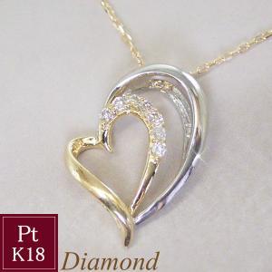 プラチナ 18金 オープンハート ダイヤモンド ネックレス 妻 彼女 3営業日前後の発送予定|venusjewelry