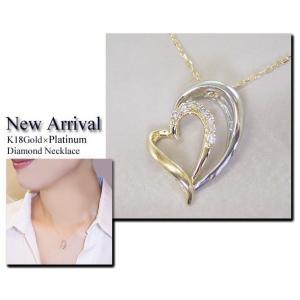 プラチナ 18金 オープンハート ダイヤモンド ネックレス 妻 彼女 3営業日前後の発送予定|venusjewelry|05