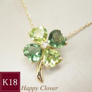18金 クローバーネックレス ペリドット グリーンクオーツ ダイヤモンド ネックレス 四葉のクローバー ペンダント 3営業日前後の発送予定|venusjewelry