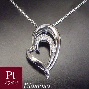 プラチナ オープン Wハート ダイヤモンド ネックレス 3営業日前後の発送予定|venusjewelry
