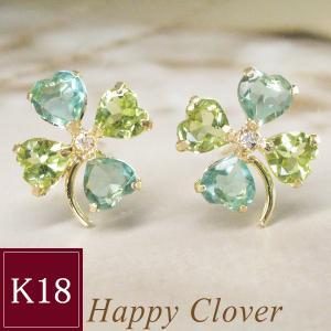 ピアス ペリドット グリーンクオーツ ダイヤモンド ピアス クローバー 18金 K18 3営業日前後の発送予定|venusjewelry