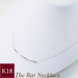 K18ゴールド バー ネックレス 妻 彼女 天然 ダイヤモンドネックレス プレゼント ジュエリー アクセサリー 3営業日前後の発送予定|venusjewelry