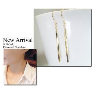 K18ゴールド バーピアス ダイヤモンドピアス 3営業日前後の発送予定|venusjewelry|04