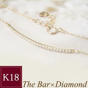 K18ゴールド バーブレスレット ダイヤモンドブレスレット ライン 計0.12カラット 3営業日前後の発送予定|venusjewelry