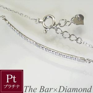 プラチナ バーブレスレット ダイヤモンドブレスレット ライン 計0.12カラット 3営業日前後の発送予定|venusjewelry